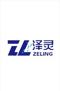 泽灵环保有限公司
